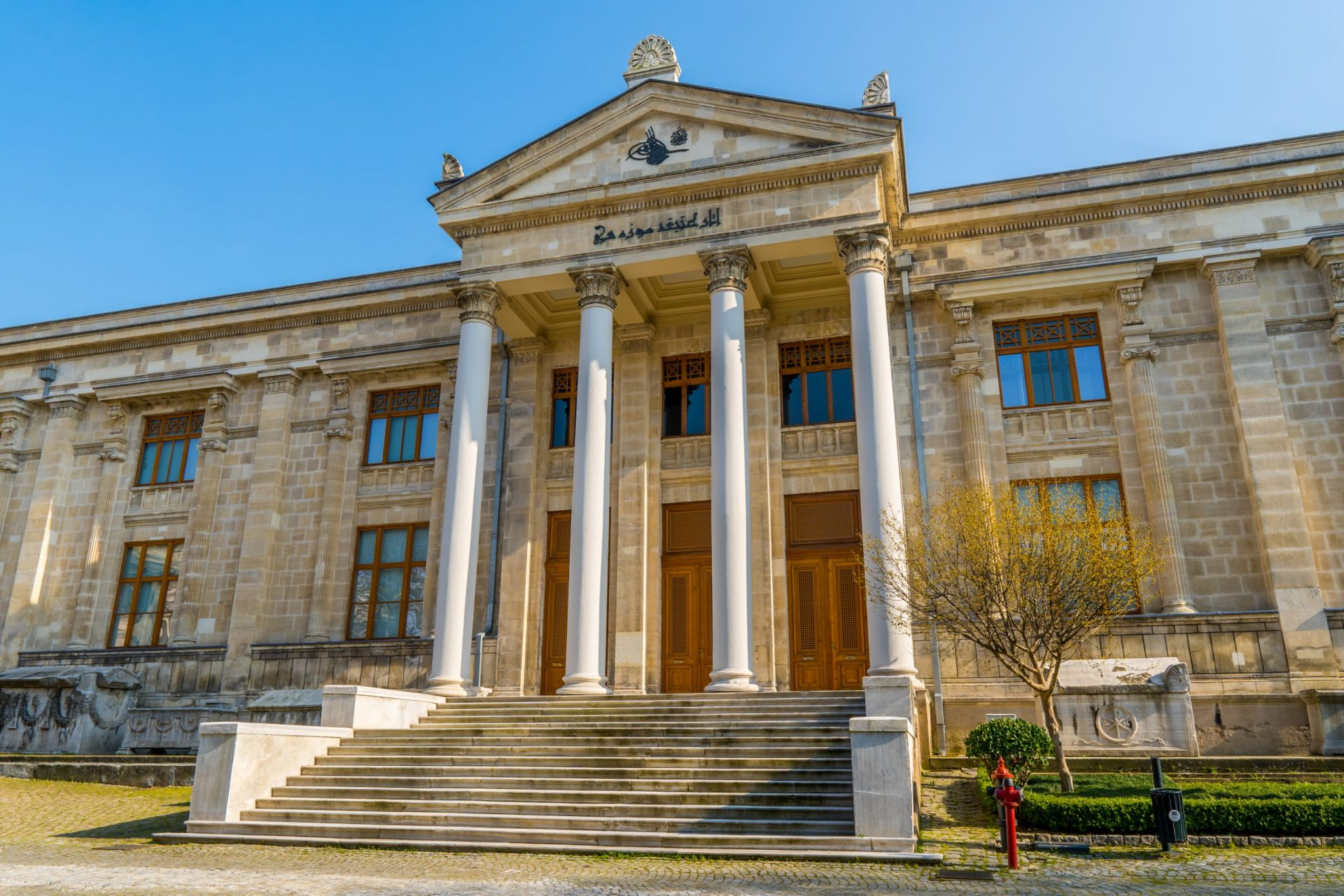 Top things to do in Istanbul - Archaeological Museum