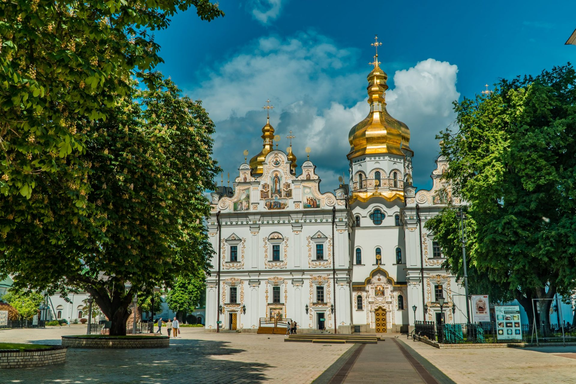 Places to visit in Kiev - panoramic street-level view of the Cathedral of the Dormition inside Kyiv Caves (Pechersk Lavra)